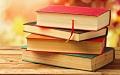 Поступления в библиотечный фонд комиссии за декабрь 2015 года