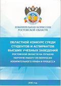 """О пополнении раздела """"Библиотечный фонд ТИК"""" на сайте комиссии"""