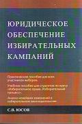 """О пополнении раздела """"Библиотечный фонд ТИК"""""""